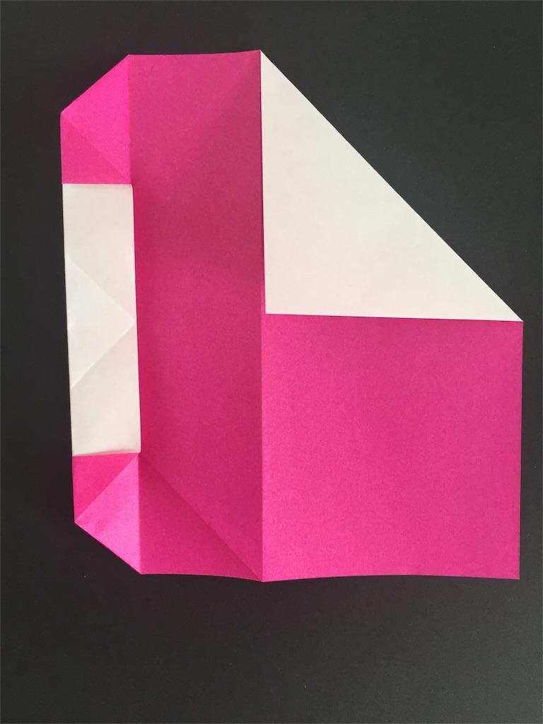 f:id:shoko-origami:20170703105833j:image