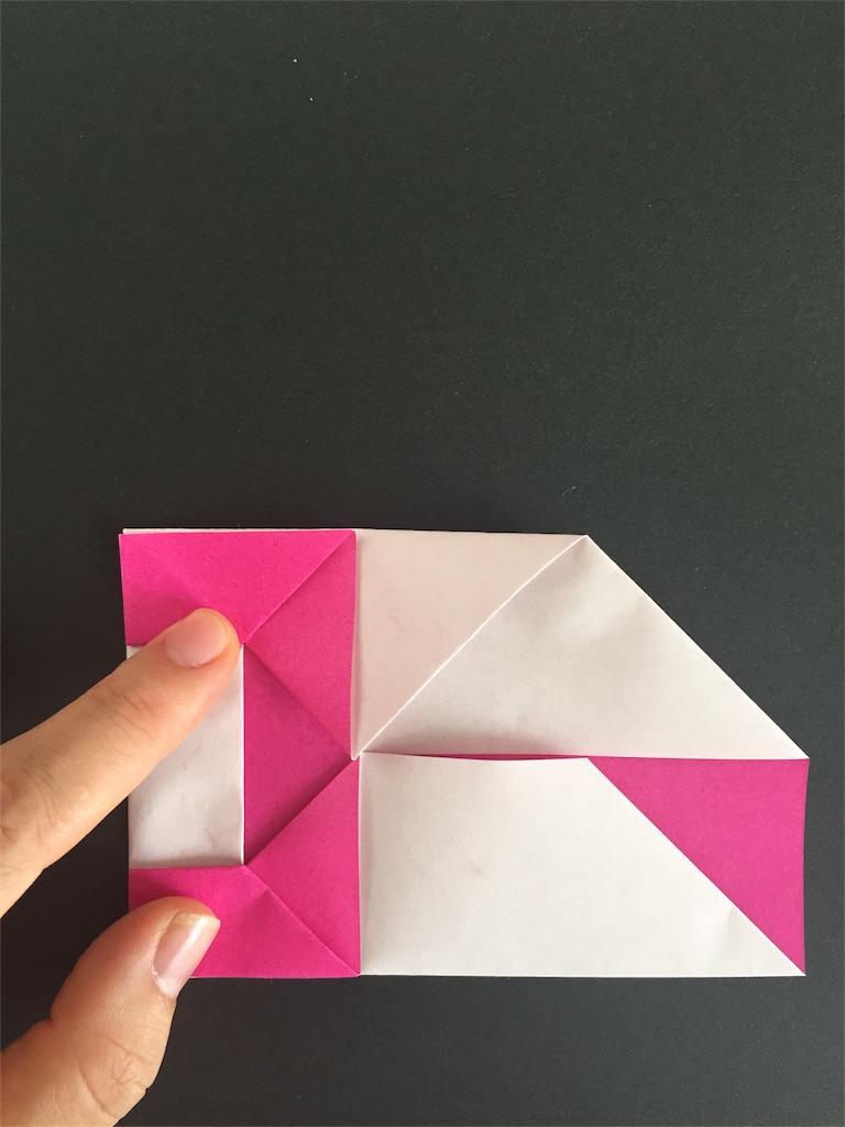f:id:shoko-origami:20170703110708j:image