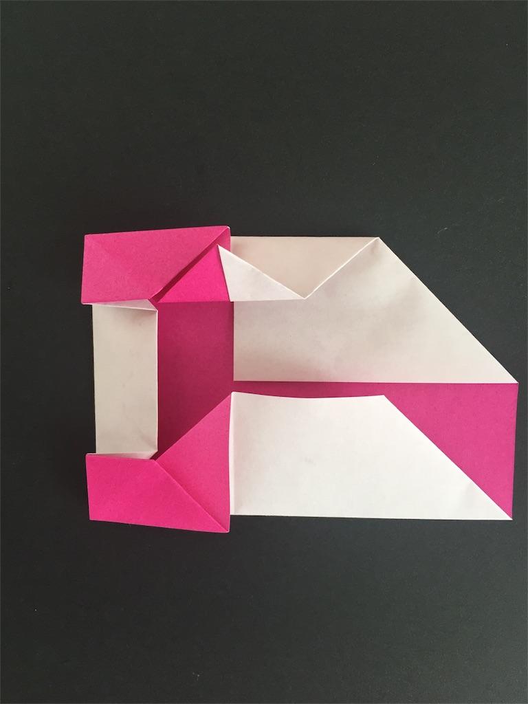 f:id:shoko-origami:20170703110740j:image