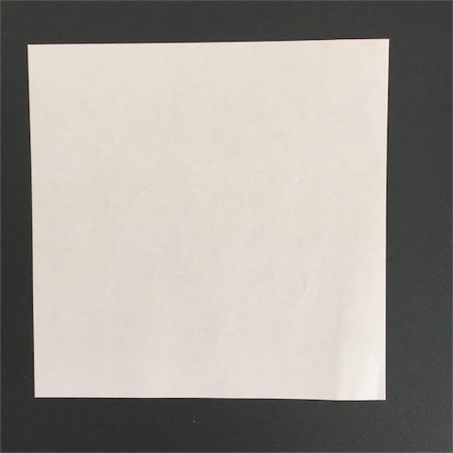 f:id:shoko-origami:20170707104102j:image