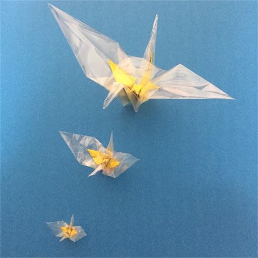 f:id:shoko-origami:20170716201110j:image
