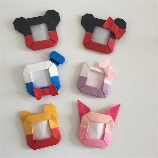 f:id:shoko-origami:20170721122113j:image