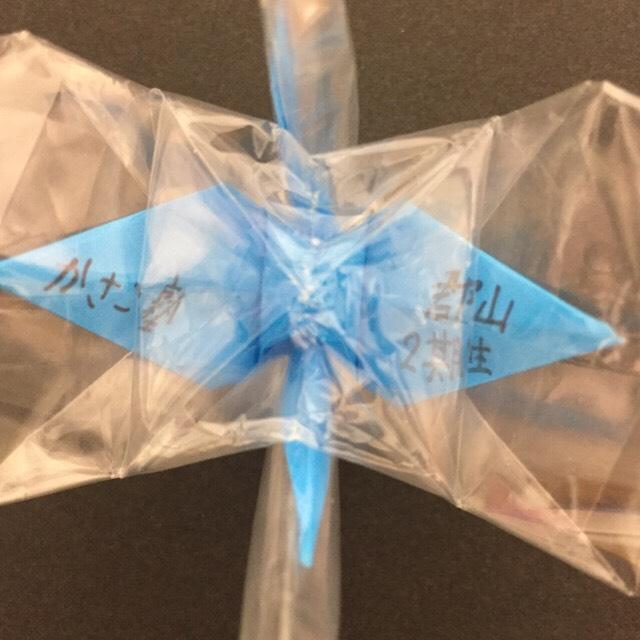 f:id:shoko-origami:20170726213538j:plain