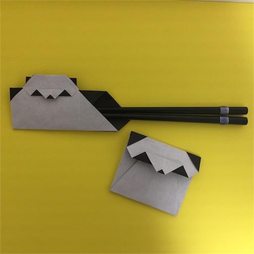 f:id:shoko-origami:20170804141238j:image