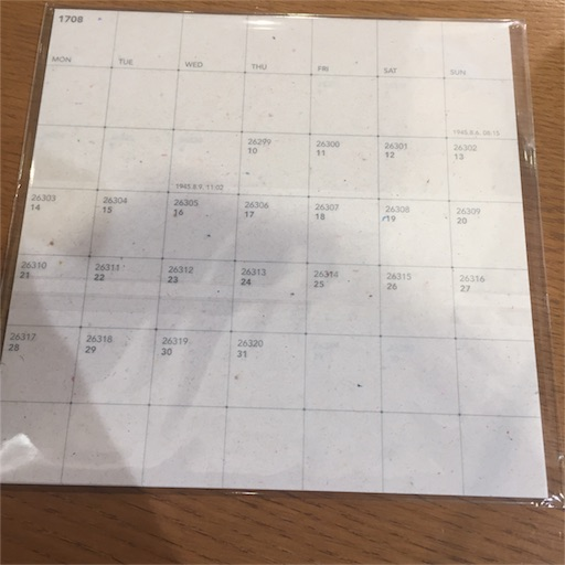 f:id:shoko-origami:20170809154210j:image