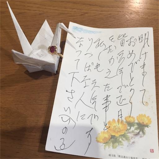 f:id:shoko-origami:20170809154458j:image