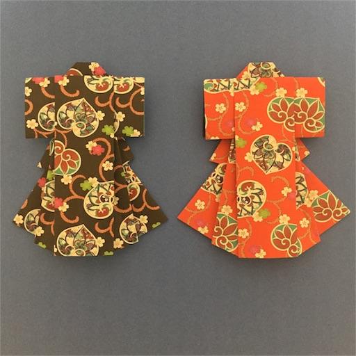 f:id:shoko-origami:20170818224744j:image
