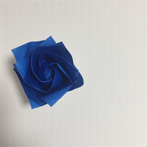 f:id:shoko-origami:20170819223808j:image