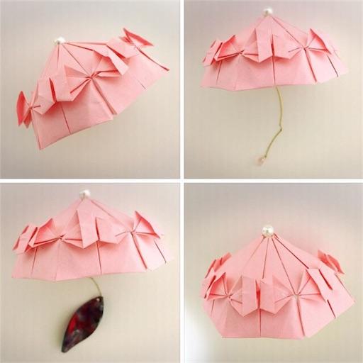 f:id:shoko-origami:20170830191206j:image