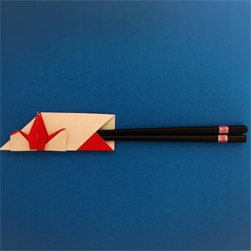 f:id:shoko-origami:20170902221937j:image