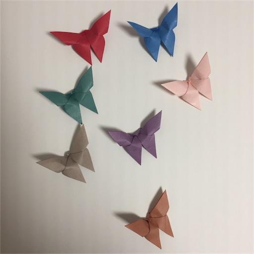 f:id:shoko-origami:20170907230436j:image