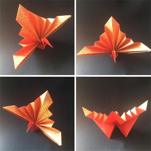 f:id:shoko-origami:20170911121445j:image