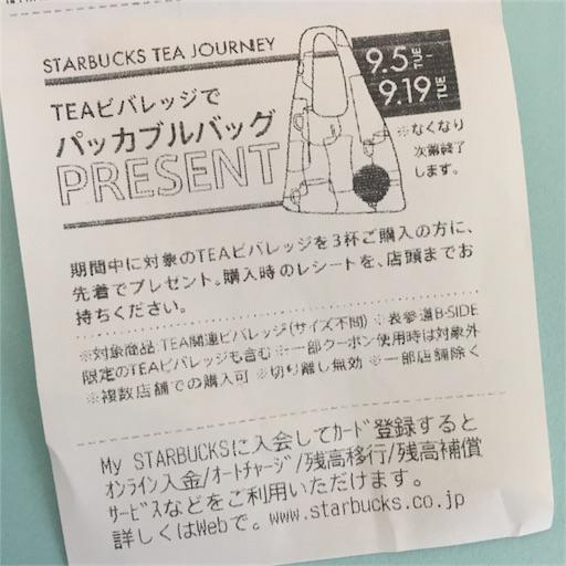 f:id:shoko-origami:20170912113310j:image