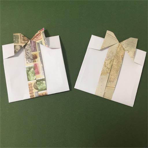f:id:shoko-origami:20170912115846j:image
