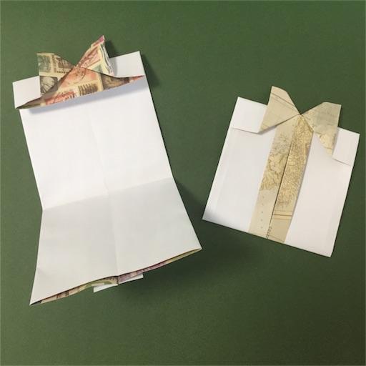 f:id:shoko-origami:20170912115907j:image