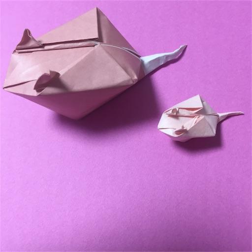 f:id:shoko-origami:20171002200227j:image