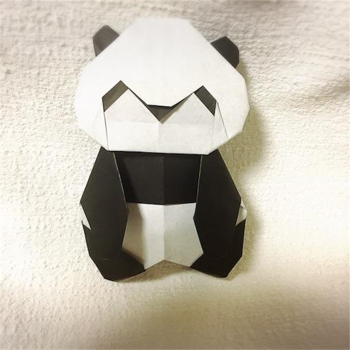 f:id:shoko-origami:20171005222153j:image