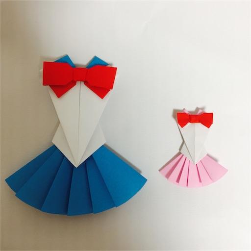 f:id:shoko-origami:20171020070005j:image