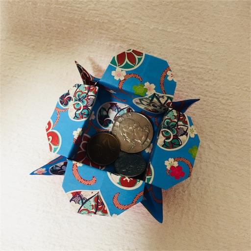 f:id:shoko-origami:20171105101531j:image