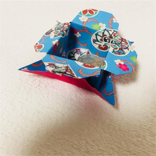 f:id:shoko-origami:20171105101549j:image