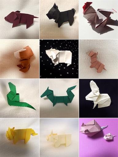 f:id:shoko-origami:20171118234130j:image