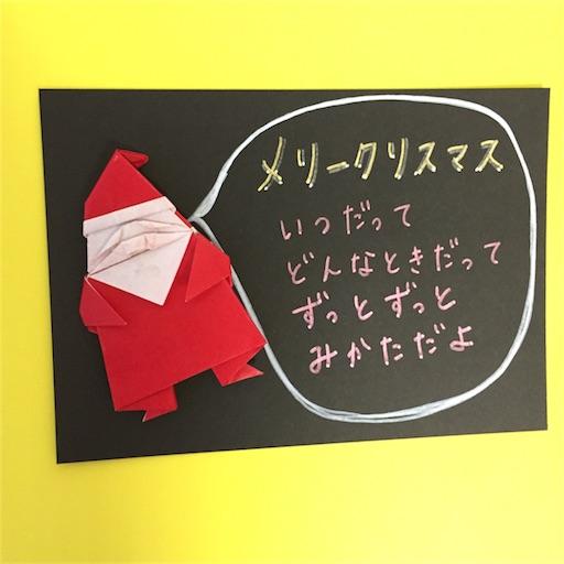 f:id:shoko-origami:20171122192820j:image