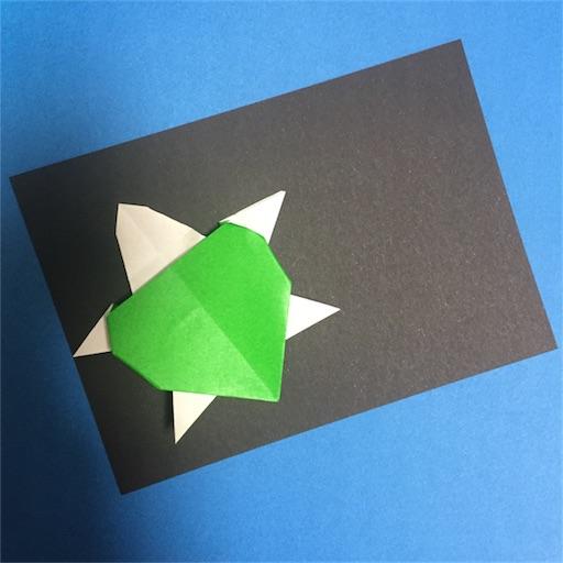 f:id:shoko-origami:20171128223024j:image