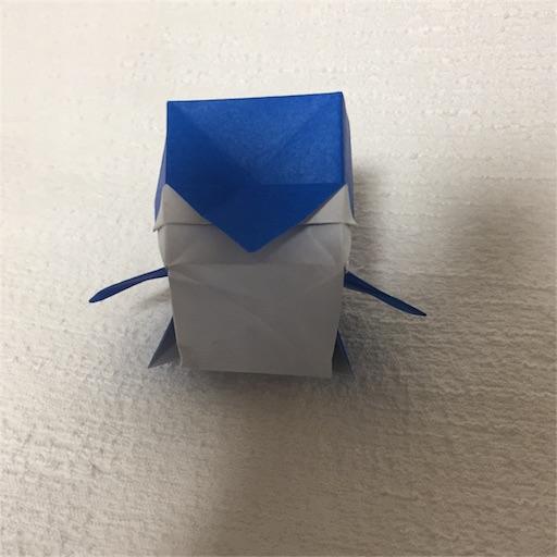 f:id:shoko-origami:20171129224618j:image