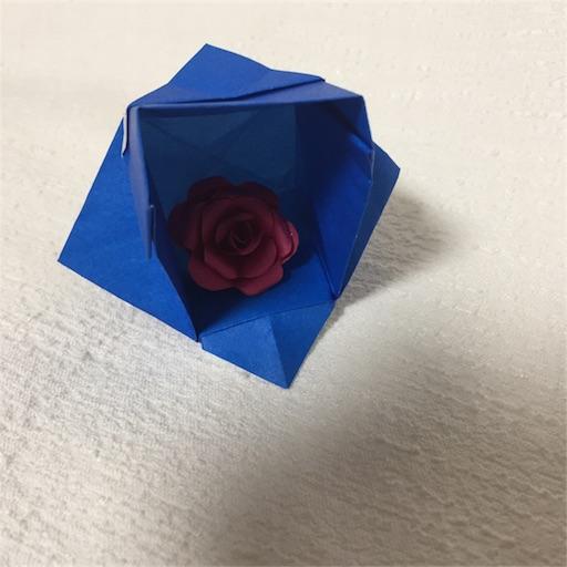 f:id:shoko-origami:20171129224640j:image