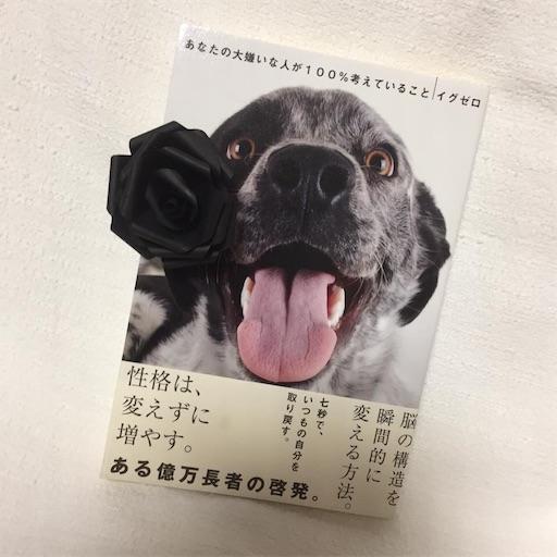 f:id:shoko-origami:20171130140011j:image