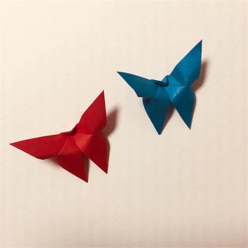 f:id:shoko-origami:20171204230640j:image