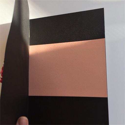 f:id:shoko-origami:20171222031048j:image
