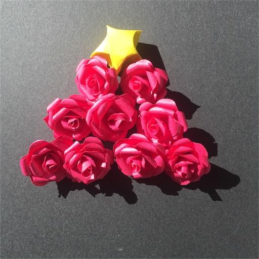 f:id:shoko-origami:20171225085452j:image