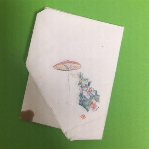 f:id:shoko-origami:20180108113431p:image