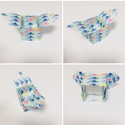 f:id:shoko-origami:20180110230538j:image