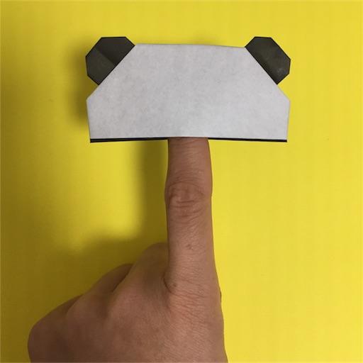 f:id:shoko-origami:20180116232515j:image