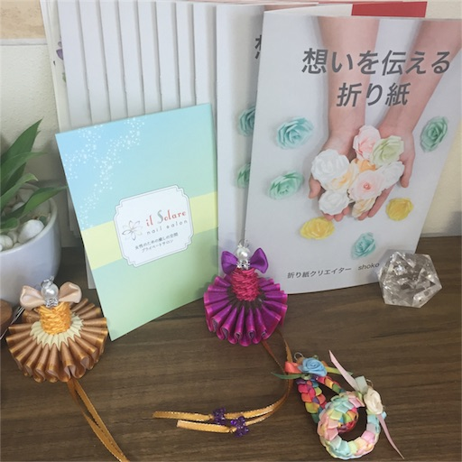 f:id:shoko-origami:20180119204429j:image