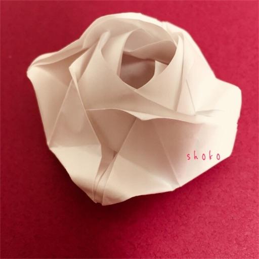 f:id:shoko-origami:20180124230937j:image