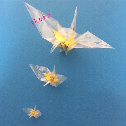 f:id:shoko-origami:20180126204820j:image