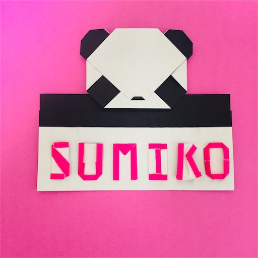 f:id:shoko-origami:20180130213242j:image