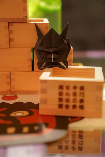 f:id:shoko-origami:20180204230618j:image