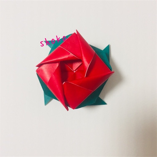 f:id:shoko-origami:20180206141421j:image