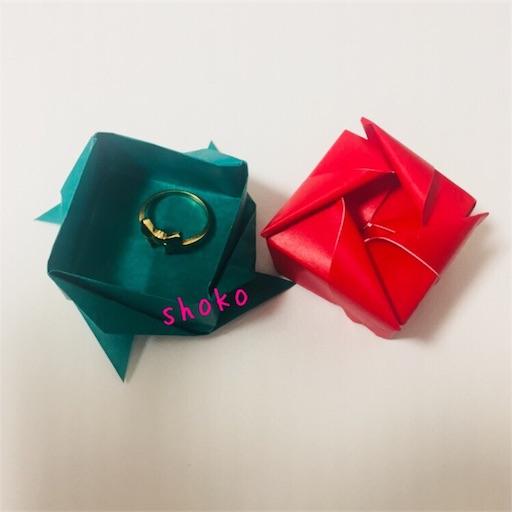 f:id:shoko-origami:20180206141517j:image