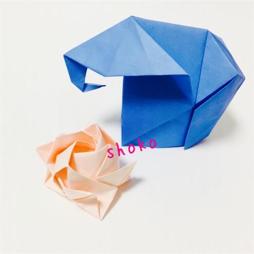 f:id:shoko-origami:20180209224801j:image