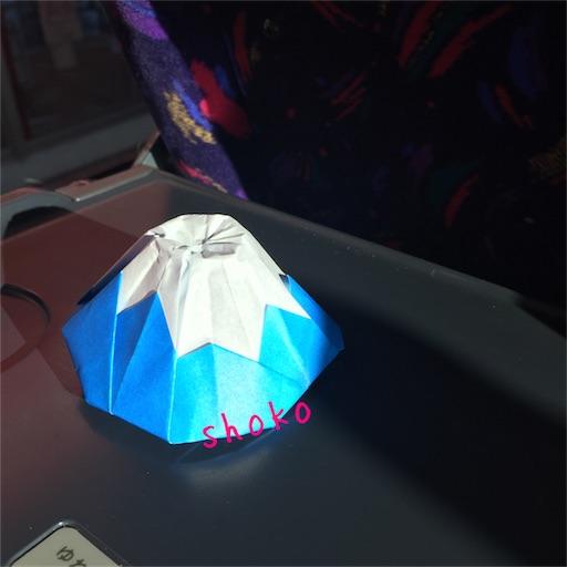 f:id:shoko-origami:20180211190924j:image