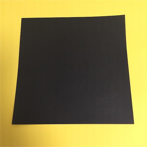 f:id:shoko-origami:20180222173807j:image