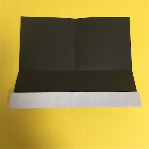 f:id:shoko-origami:20180222173848j:image