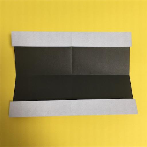 f:id:shoko-origami:20180222173859j:image