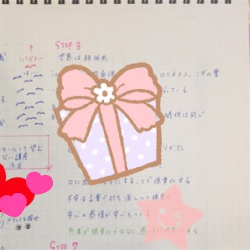 f:id:shoko-origami:20180308173616j:image