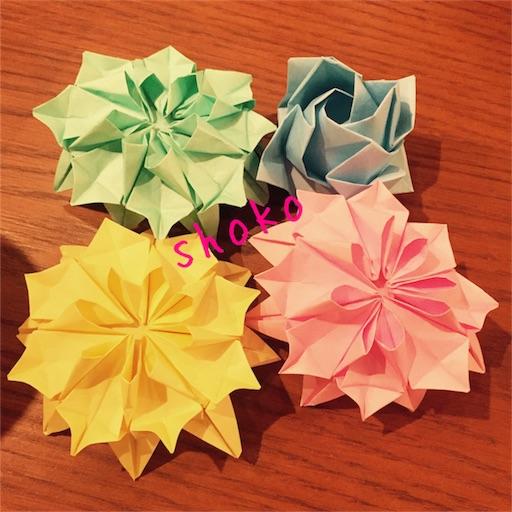 f:id:shoko-origami:20180309102306j:image